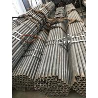Buy cheap ASTM A519 Gr1020 Cold Drawn Seamless Pipe With Heat Treatment Bright Surface from wholesalers