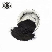 Wholesale Moisture 5.0 % Max Powdered Activated Carbon Burning Smoke Purification 200 Mesh from china suppliers