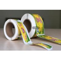 Wholesale Private Honey Oil Food Packaging Labels / Sticker Labels For Glass Jars Packaging from china suppliers