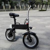Wholesale Black Rear Wheel Portable Electric Bike To Transporter Indoor And Ourdoor from china suppliers