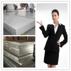 Buy cheap High Reflective Thin Aluminium Sheet 3003 5005 6061 7050 8006 0.20mm - 320mm from wholesalers