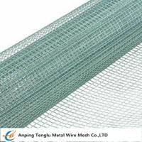 China Hardware Wire Cloth|1/8 inch Made in Square or Rectangular Hole Shape by Chinese Factory for sale