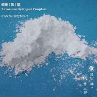 Wholesale Zirconium phosphate(a-ZrP) composite material,synergistic flame retardant material,resistant high temperature material from china suppliers