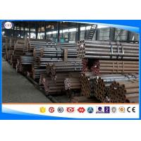 Wholesale En10297-1 E315 Carbon Steel Tubing , Cold Drawn Tube Automobile Mechanical Structure USe from china suppliers