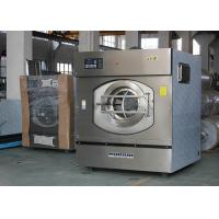 China Large Capacity 70kg Automatic Front Load Washer , Industrial Washing Machine on sale