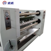 Wholesale 1300mm Tape Slitter Rewinder from china suppliers