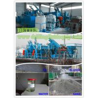 Buy cheap Waste Oily Sand Sludge Treatment & Recycling System from wholesalers