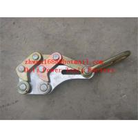 Wholesale Wire rope grip,Aluminum alloy cable clamp from china suppliers