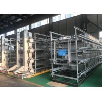 Wholesale High Tech Automatic Broiler Feeding System Increase Survival Rate ISO9001 Certification from china suppliers