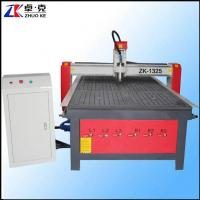China Wood Furniture Engraving Machine With Vacuum Table ZK-1325B on sale