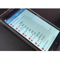 Quality GPS Supported Multi Language Translator Multilingual Conversation High End for sale