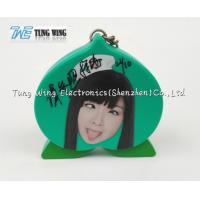 Quality OEM Green Peach Shaped Musical Keyring , Custom Talking Keychain for sale