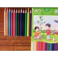 Buy cheap Wooden-Free Plastic 12Color 3.5Inch Pencil Color from wholesalers