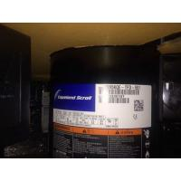 Wholesale R404a Refrigeration Copeland Scroll Compressor 13HP ZB95KQE-TFD-551 from china suppliers
