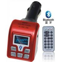 Wholesale Car MP3 Player FM Transmitter with USB SD MMC Card Slot-818/828/838 from china suppliers