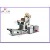 Wholesale Fully automatic fried bugles 3d 2d snacks pellet processing line from china suppliers