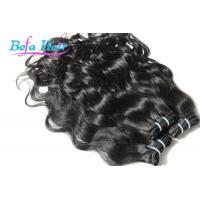 Wholesale Water Wave 23 Inch / 25 Inch Cambodian Hair Bundles Dream Girl Hair Extensions from china suppliers