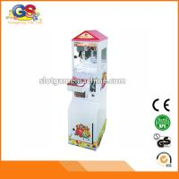 Wholesale Beautiful Popular Hot Sale Game Center Shopping Mall Kids Games Arcade Small Toy Claw Machine for Sale from china suppliers