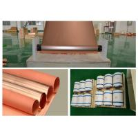 Wholesale Electrolytic Ultra Thin Copper Foil Low Profile 99.8% Purity None Pinholes from china suppliers