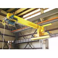 Wholesale Free Standing Jib Crane With Slewing Cantilever Arm / Limit Switch Available from china suppliers