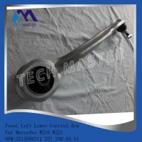 Wholesale Front Left Lower Auto Control Arm For Mercedes W216 W221 S350 S400S S420 S450  S500 from china suppliers