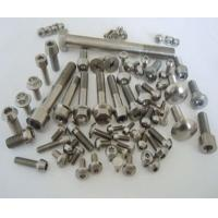 Wholesale titanium Alloy bone screw price from china suppliers