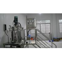 Wholesale Automatic Stainless Steel 3000L Emulsifying Mixer For Shampoo / Cosmetic / Shower Cream from china suppliers