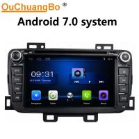 Wholesale Ouchuangbo 7 inch auto radio android 7.0 for Brilliance H320 support BDDR3 1GB 1080 Video USB SWC from china suppliers