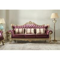 Wholesale Purple Genuine leather three seat Sofa in Luxury carving Furniture European Joyful Ever from china suppliers