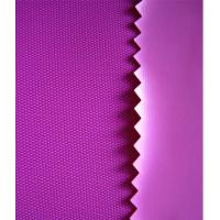 Wholesale Colorful Woven Polypropylene Geotextile Fabric For Solvent Ink UV Printing from china suppliers