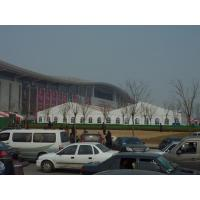 China Wedding Party Large Outdoor Tent With White PVC Fabric Coated Rooftop on sale