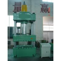 Quality Automatic Hydraulic Power Press Machinery 315 Ton PLC Control for sale