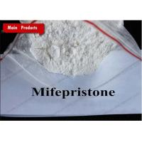 Wholesale Pale Yellow Solid CAS 84371-65-3 Anti - Progesterone Mifepristone for Contraception from china suppliers