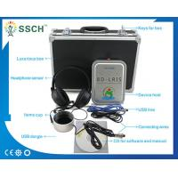 Wholesale AURA Function GY-518D 8D LRIS NLS Health Analyzer Machine With Kindly Post-sale Non-Linear System (NLS) from china suppliers