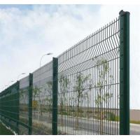 Wholesale Decorative 3D Fence Panels /High Security PVC Coated Metal Fence with Triangle Bends from china suppliers
