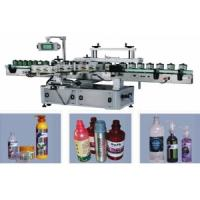 Wholesale Lower price,superior quality, steam machine from china suppliers