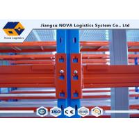 Wholesale 2017 Hot Sales with Affordable Price Multilayer Durable Racking System from china suppliers