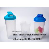 China Blender cup Classic Loop Top Shaker Bottle 28-Ounce on sale