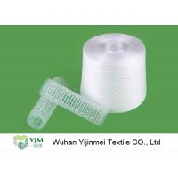 Buy cheap 50/2 White And Dyed High Strength Dty Polyester Yarn For Sewing Thread from wholesalers