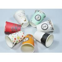 Wholesale Party / Wedding Single Wall Paper Cups With Lids For Hot Drinks , FDA Approved from china suppliers
