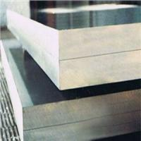 Wholesale Alloy 5052 5083 6061 O-H112 Aluminum Sheet Metal 2.0mm - 50mm for Aircraft , Automobile from china suppliers