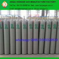 Wholesale Argon cylinder with argon gas from china suppliers