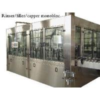 Wholesale Automatic Mineral Water Machine (CGF Series) from china suppliers