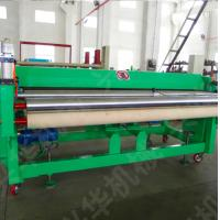 Buy cheap Fabric Mats Textile Cutting Equipment High Efficiency Applicable Carpet from wholesalers