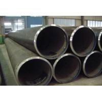 Wholesale GR . 2 3LPE LSAW Galvanized Carbon Steel Pipe Standard ASTM A252 Thickness 2 - 80 Mm from china suppliers