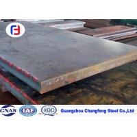 China standard Special Tool Steel Plate Full Sizes P20/1.2311/PDS-3 on sale