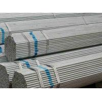 China G.I Pipe Galvanized Steel Pipe manufacturer china for sale