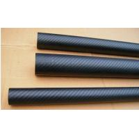 Buy cheap Semi-gloosy matte carbon fiber tubes pipes poles with 3K surface fatory supply from wholesalers