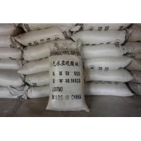 Wholesale Vegetable fruit Preservative Sodium Sulfite white powder Food Grade SSA 24 Months Shelf Life from china suppliers