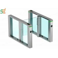 Wholesale Deluxe Customized RFID Access Control OEM Swing Barrier Speed Gate from china suppliers